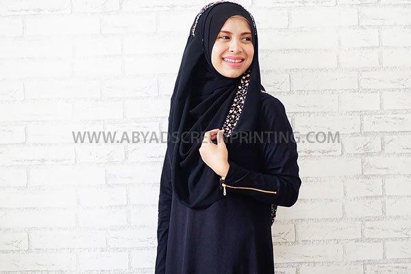 kreasi baju muslimah